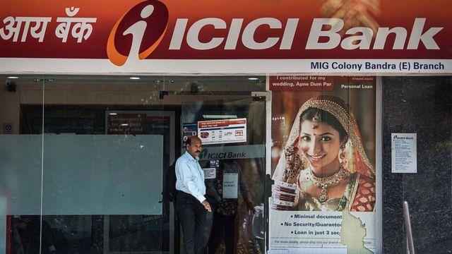 आईसीआईसीआई बैंक, ICICI Bank
