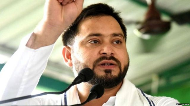 बिहार चुनाव: तेजस्वी यादव के 'बाबू साहब' वाले बयान पर बीजेपी की कड़ी  प्रतिक्रिया - BBC News हिंदी