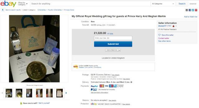 eBay подарунок з королівського весілля
