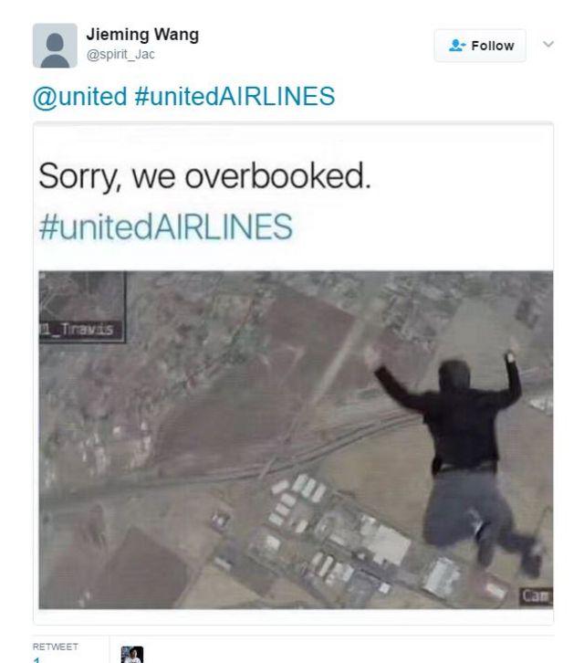 यूनाइटेड एयरलाइंस