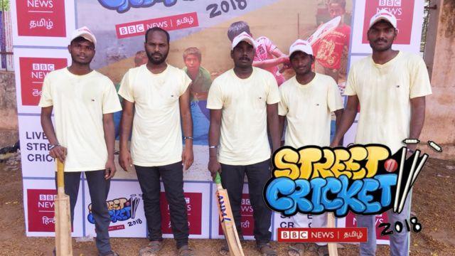 #LIVE ஆரவாரமாக தொடங்கியது #BBCStreetCricket - ஃபேஸ்புக் நேரலை