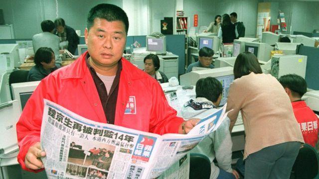 黎智英在报社内受访(12/1995)