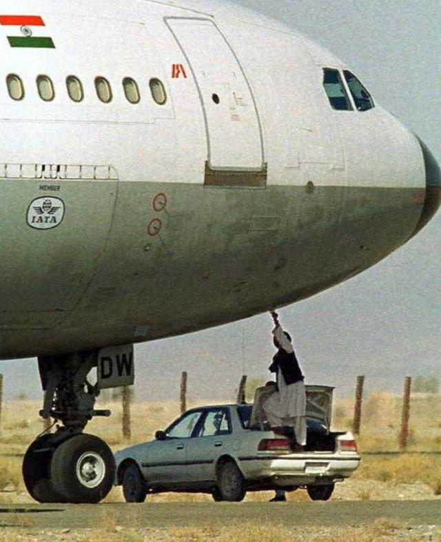 અપહરણ કરાયેલું ભારતીય વિમાન