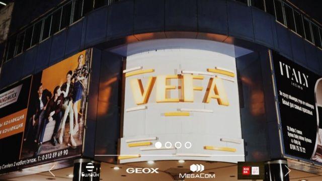 """""""Вефа Центр"""" соода борборун Түркия өкмөтү өзүнүкү деп эсептейт"""