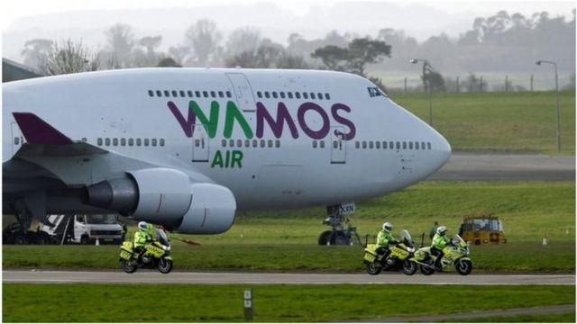 طائرة