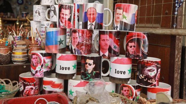 чашки с изображением путина и асада
