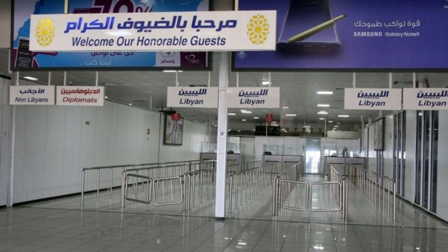 Aerodrom u Tripoliju