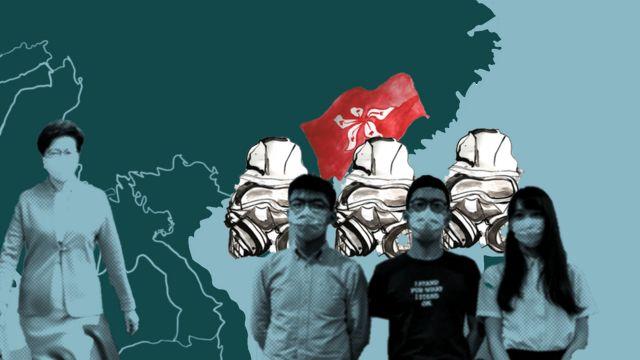 Ilustración que muestra a Carrie Lam, Joshua Wong, Nathan Law y Agnes Chow, con una bandera de Hong Kong