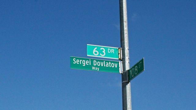 """В Нью-Йорке улица с названием """"Проезд Сергея Довлатова"""" появилась в 2014 году"""