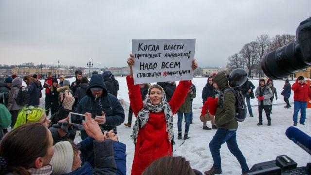 Акция в Санкт-Петербурге