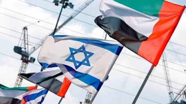 أعلام إسرائيل والإمارات ترفرف جنبا إلى جنب
