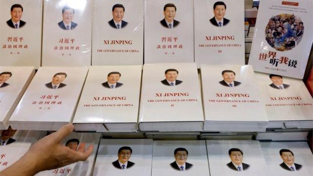 香港书展上的习近平著作