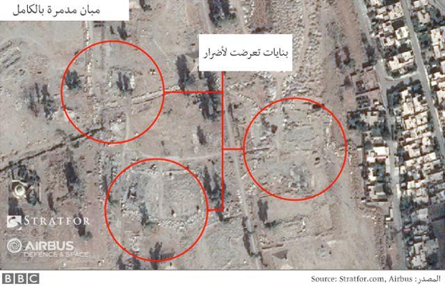 مبان مدمرة في مطار الموصل