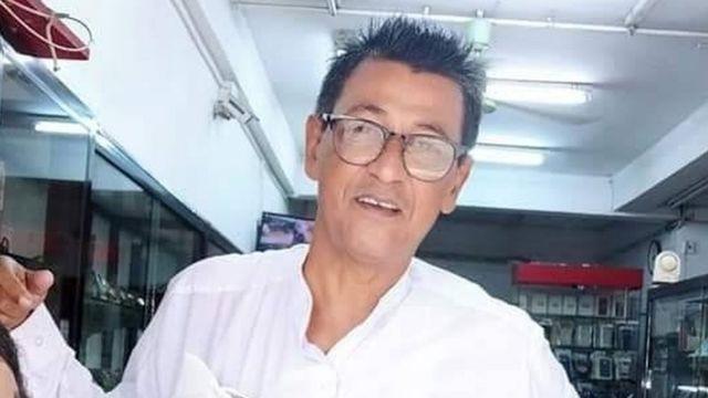 Khin Maung Latt