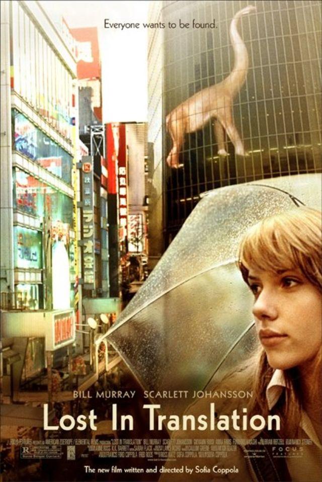 """""""Bir Konuşabilse"""" filminin afişi"""