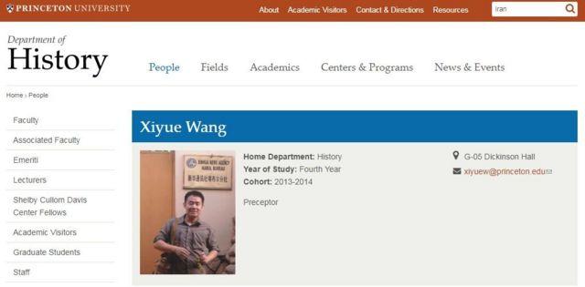 در سایت دانشگاه پرینستون آمریکا زیو وانگ مدرس دانشگاه معرفی شده است