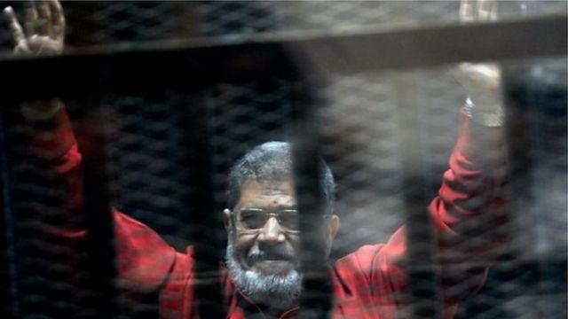 Masar Mohammed Morsi