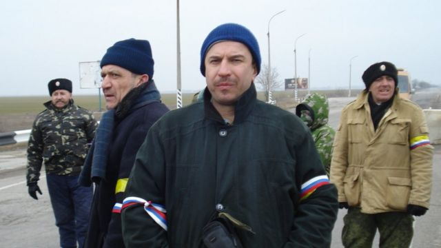 Евгений Панчук