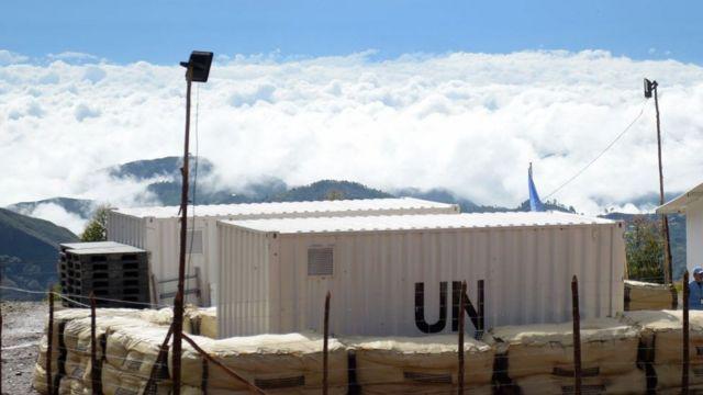 Depósito de las FARC