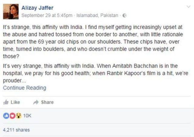 علیزہ جعفر کی فیس بک پوسٹ