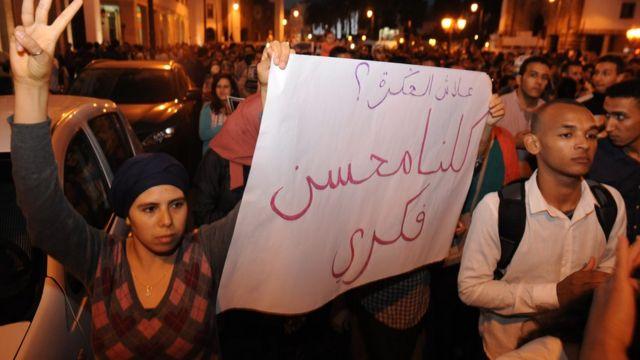 المغرب، فكري، احتجاجات
