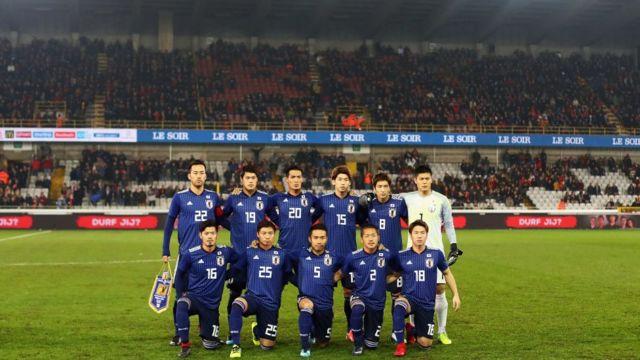 Selección de fútbol japonesa