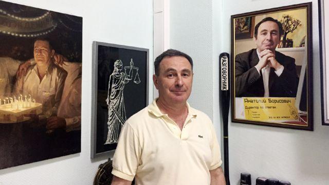 Анатолий Аронов