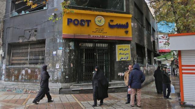 Здание почты в Тегеране