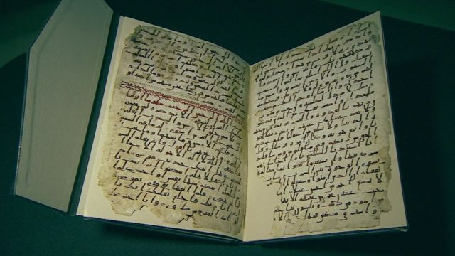 'Oldest' Pages from the Koran found