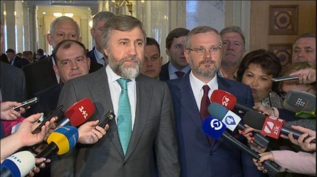 Вадим Новинский и Александр Вилкул