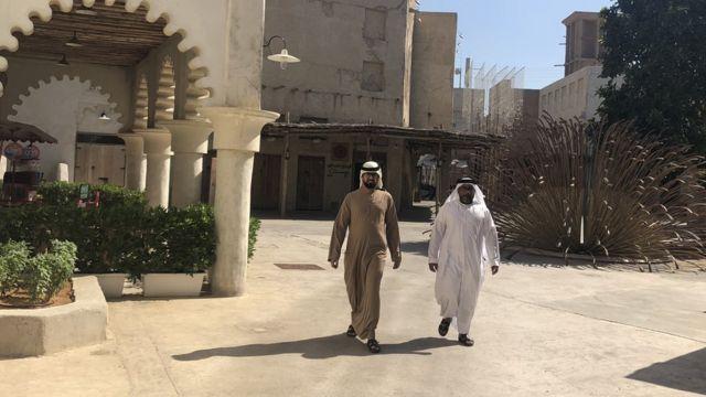 Bastakija, Dubai