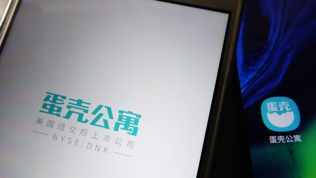 NOVEMBER 18 The app of Danke Apartment is displayed on the screen of a mobile phone on November 18, 2020 in Yichang, Hubei Province of China. (Photo by Liu JunfengVCG via Getty Images)