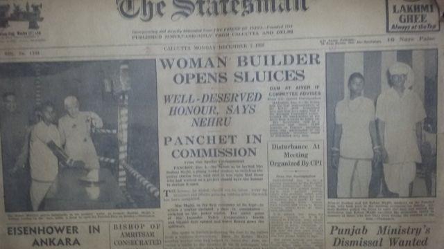 अख़बार में छपी डैम के उद्घाटन की ख़बर