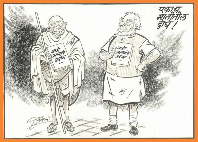 राज ठाकरे व्यंगचित्र