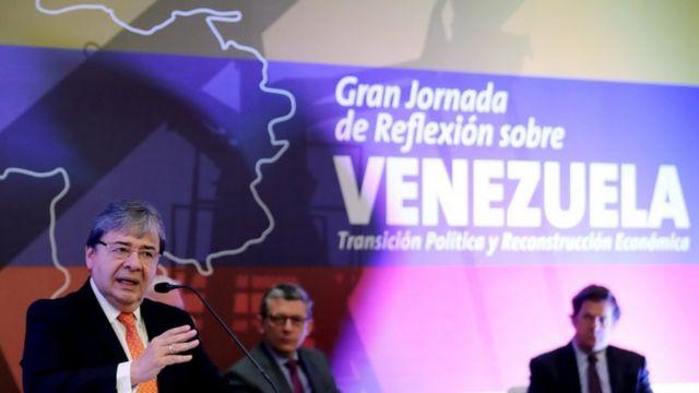 Глава МИД Колумбии Трухильо