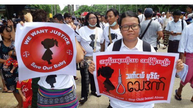 အသက် ၃ နှစ်အောက် မိန်းကလေးငယ် အဓမ္မ ပြုကျင့်ခံရတယ်ဆိုတဲ့ အမှုမှာ တရားမျှတမှု ရှိဖို့ အများပြည်သူဆန္ဒပြ