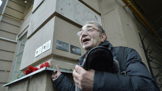 """Председатель правозащитного общества """"Мемориал"""" Арсений Рогинский"""