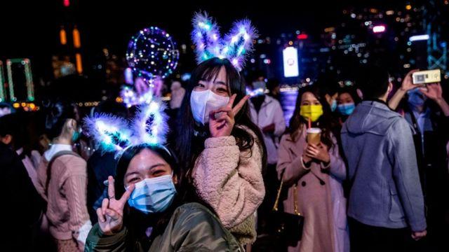 Празднества в Гонконге