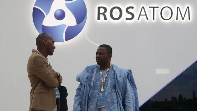 """На территории """"Сириуса"""" проводятся различные деловые форума, например, """"Россия-Африка"""" в 2019 году"""