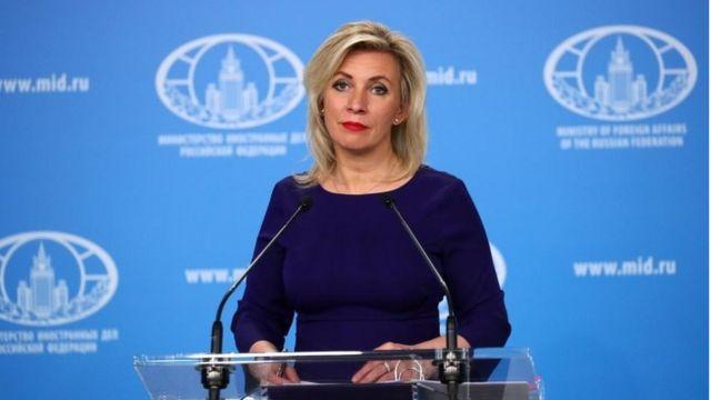 俄罗斯外交部发言人玛丽亚·扎哈罗娃(Maria Zakharova