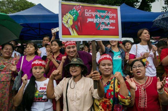 ရန်ကုန်မြို့မှာ ၂၀၁၉ ဇူလိုင်လက ရန်ကုန်မြို့မှာ အခြေခံဥပဒေ ပြင်ဆင်ရေး ဆန္ဒပြသူတွေ