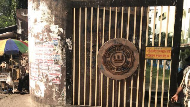 जादवपुर यूनिवर्सिटी गेट नंबर चार