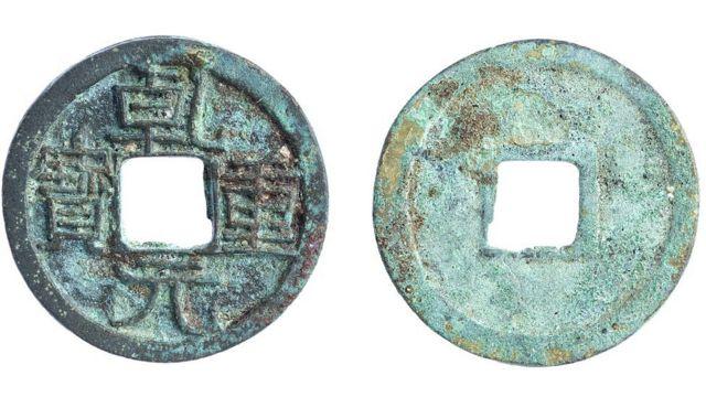 Monedas de la dinastía Tang