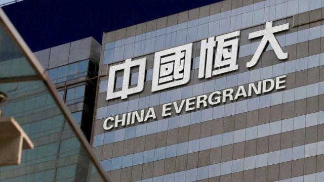 香港湾仔中国恒大中心外墙上的企业标志(资料图片)
