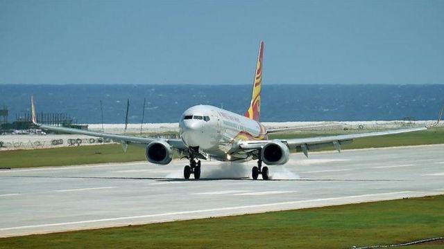 渚碧礁新建机场