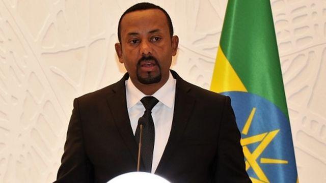"""Un """"attentat à la bombe"""" fait 29 blessés en Ethiopie"""