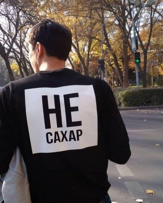 Эрулан Көкүлов