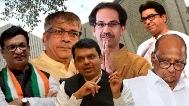 महाराष्ट्रातले नेते