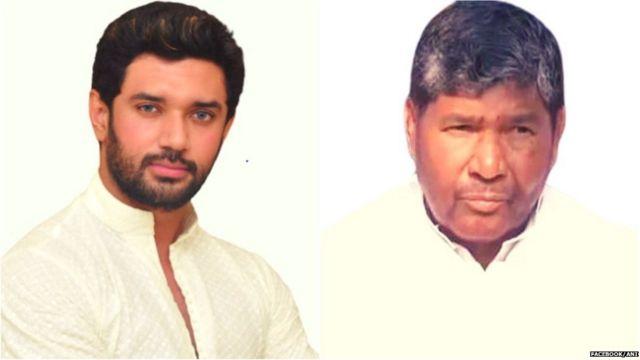 बिहार , चिराग पासवान या पशुपति कुमार पारस, लोजपा का वास्तविक अध्यक्ष कौन? अब चुनाव आयोग पर नजर