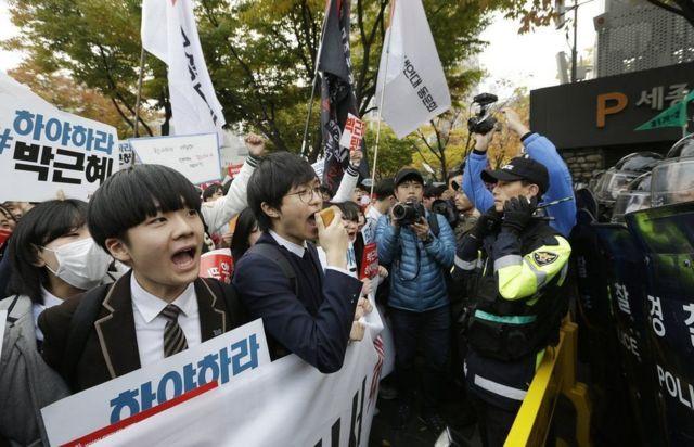 شرطة كوريا الجنوبية